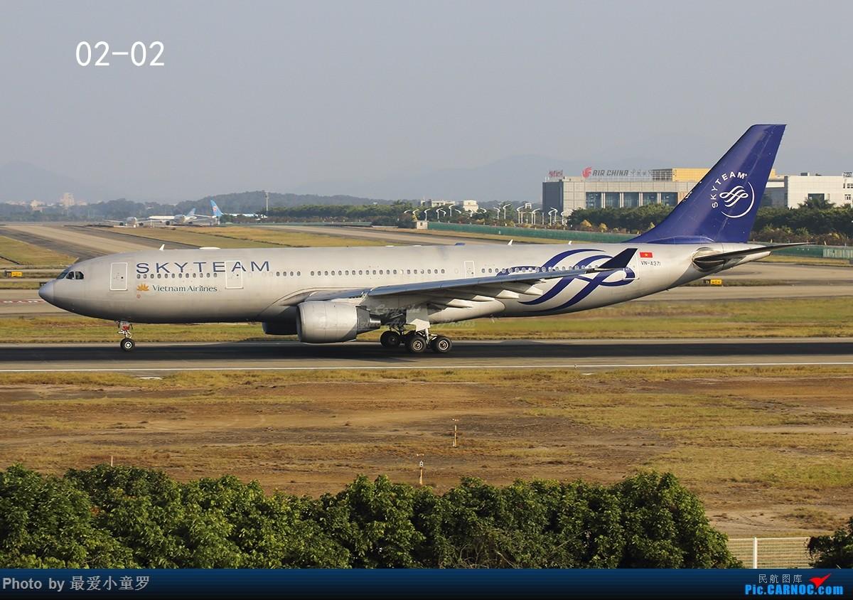 Re:[原创]小童罗的2017拍机年终总结 AIRBUS A330-200 VN-A371 中国广州白云国际机场