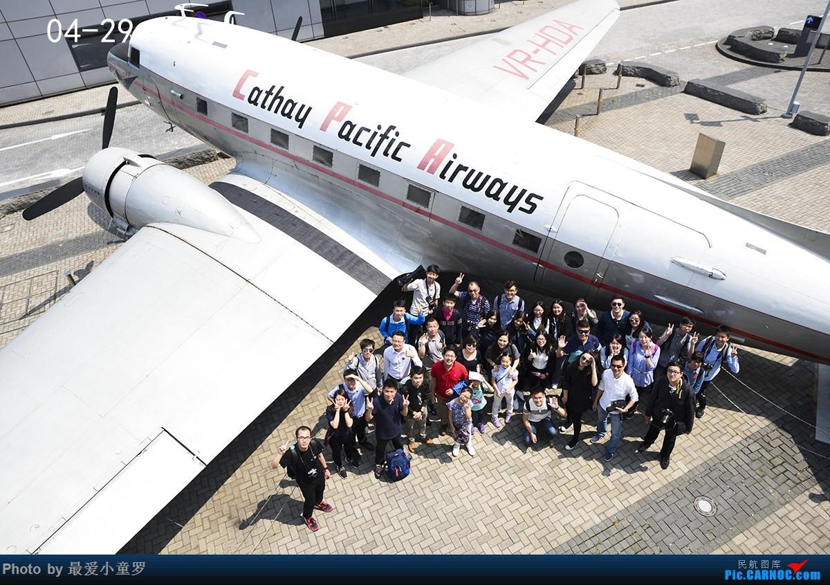 Re:[原创]小童罗的2017拍机年终总结 DOUGLAS DC-3 VR-HDA