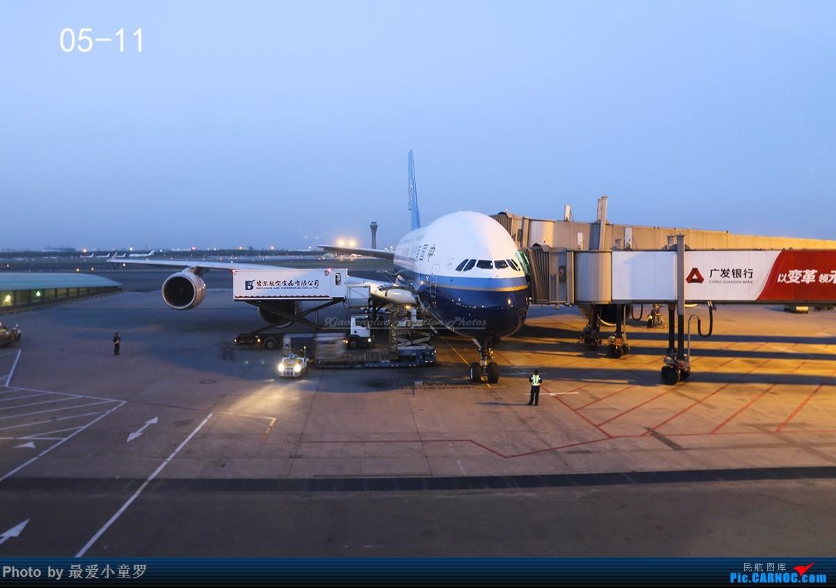 Re:[原创]小童罗的2017拍机年终总结 AIRBUS A380 B-6137 中国北京首都国际机场