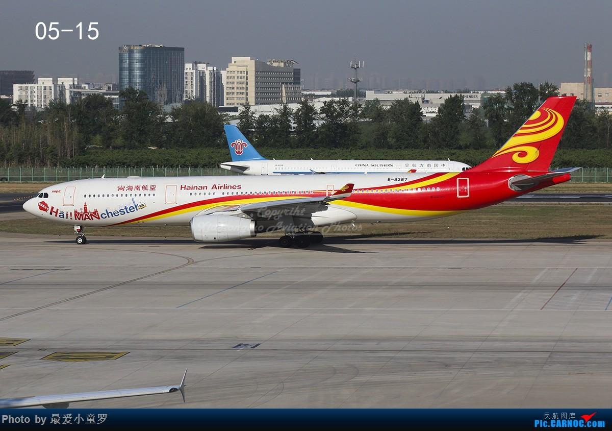 Re:[原创]小童罗的2017拍机年终总结 AIRBUS A330-300 B-8287 中国北京首都国际机场