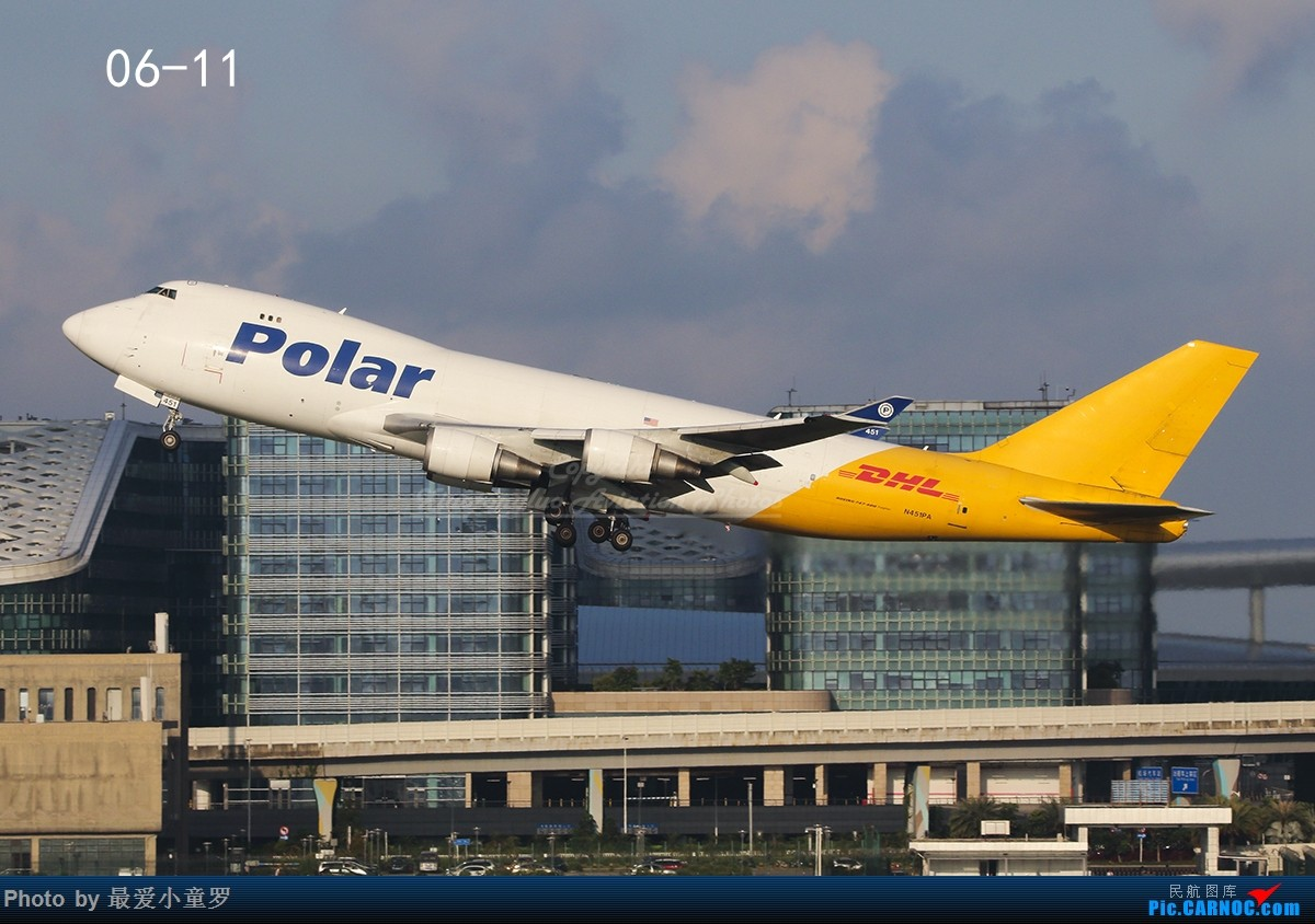 Re:[原创]小童罗的2017拍机年终总结 BOEING 747-400 N451PA 中国深圳宝安国际机场