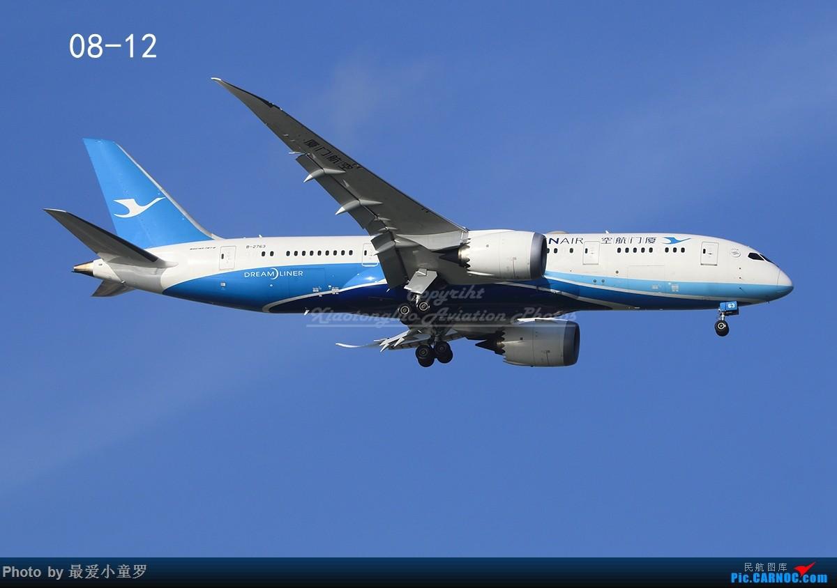 Re:[原创]小童罗的2017拍机年终总结 BOEING 787-8 B-2763 中国深圳宝安国际机场