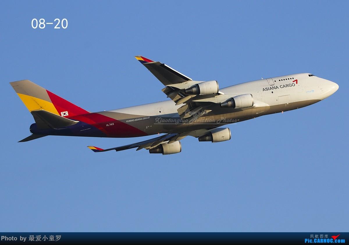 Re:[原创]小童罗的2017拍机年终总结 BOEING 747-400 9V-SFO 中国香港国际机场