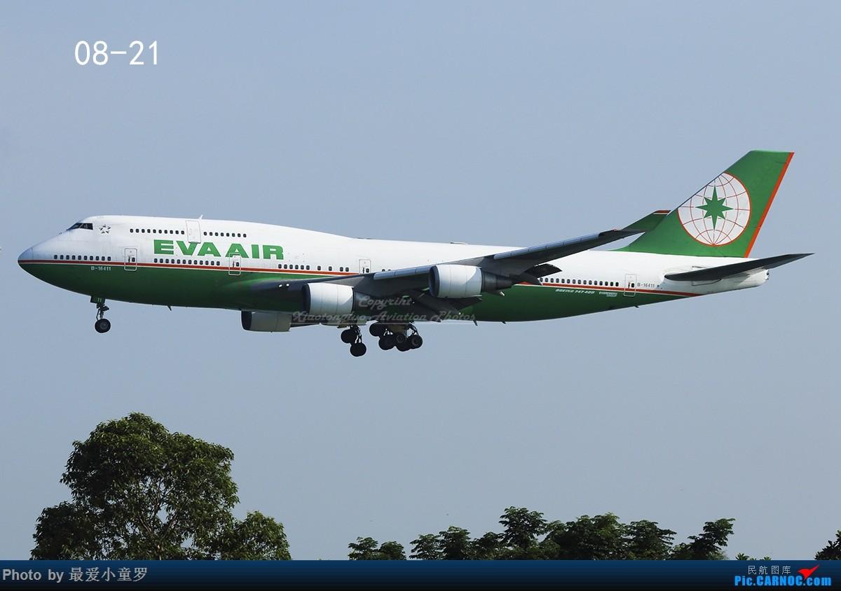 Re:[原创]小童罗的2017拍机年终总结 BOEING 747-400 B-16411 中国香港国际机场