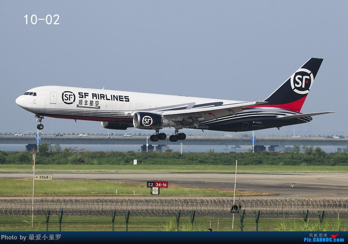 Re:[原创]小童罗的2017拍机年终总结 BOEING 767-300ER B-1423 中国深圳宝安国际机场