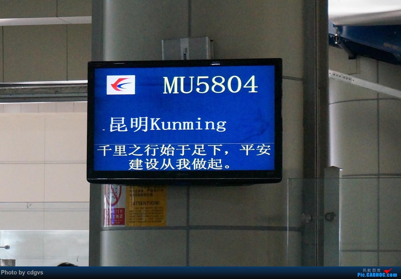 Re:[原创]KMG-LJG-KMG 东航&南航 省内刷航段,飞空客波音两种不同机型 EMBRAER LEGACY 650 B-3280 中国丽江三义机场