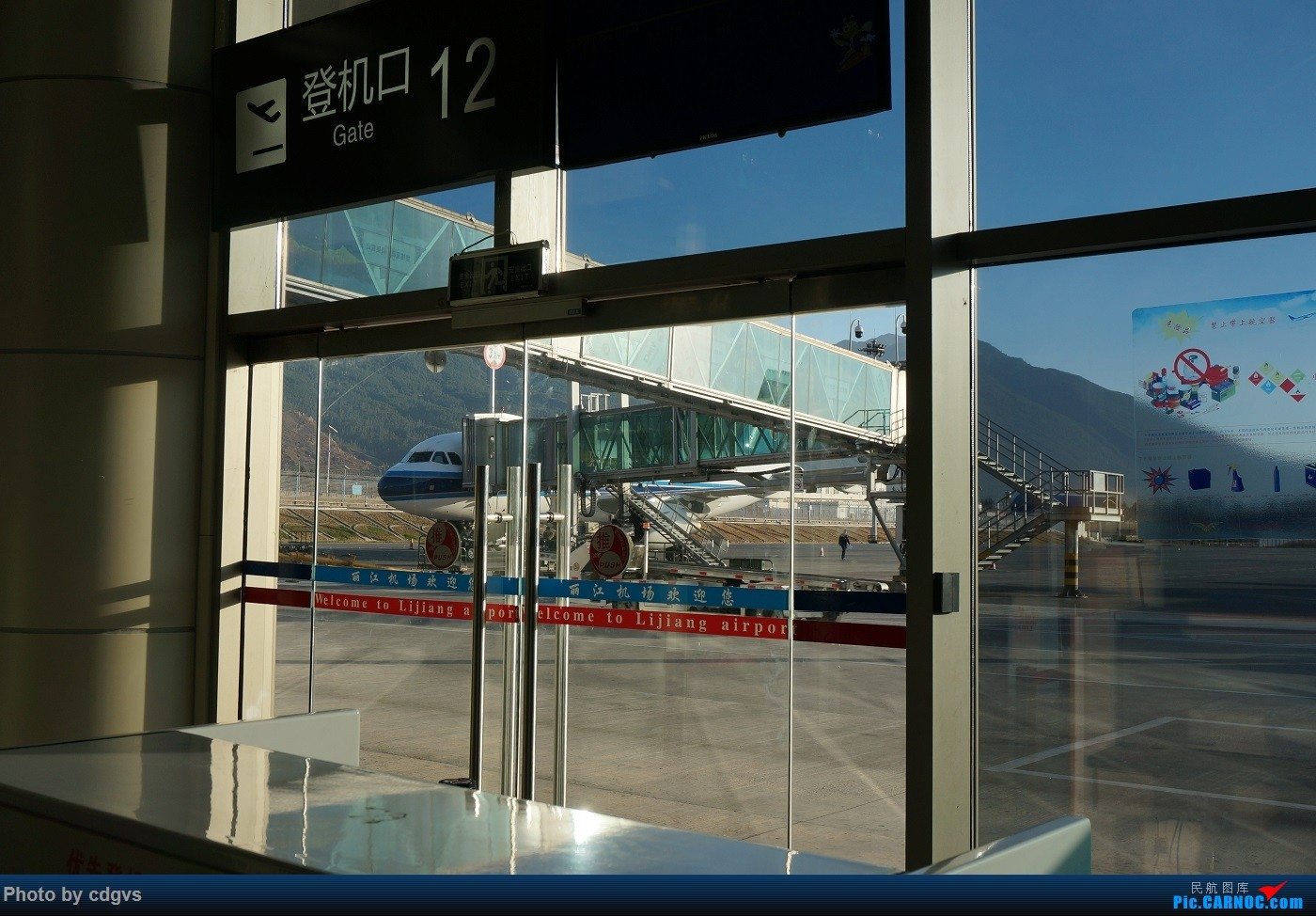 Re:[原创]KMG-LJG-KMG 东航&南航 省内刷航段,飞空客波音两种不同机型 AIRBUS A320-200 B-1621 中国丽江三义机场