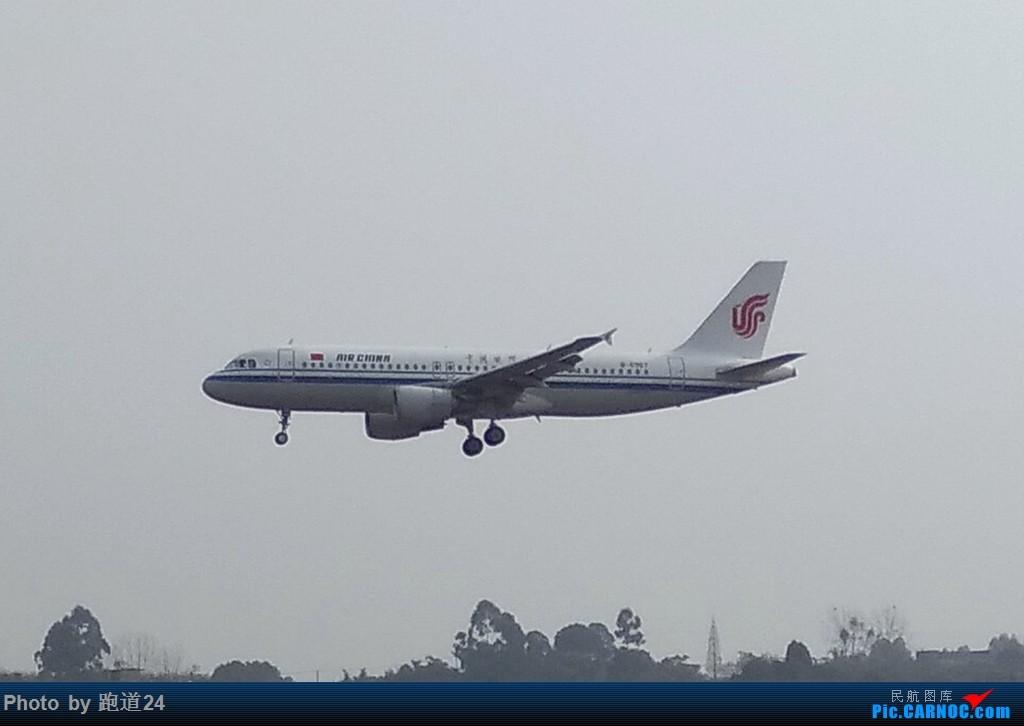 Re:[原创]【多图党】2018年首次探访CTU 手机拍摄,大家见谅。 AIRBUS A320-200 B-6967 中国成都双流国际机场