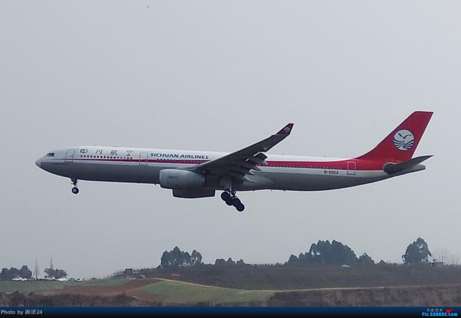 Re:[原创]【多图党】2018年首次探访CTU 手机拍摄,大家见谅。 AIRBUS A330-300 B-5923 中国成都双流国际机场