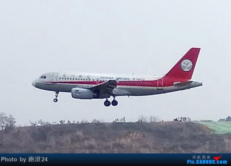 Re:[原创]【多图党】2018年首次探访CTU 手机拍摄,大家见谅。 AIRBUS A319-100 B-6433 中国成都双流国际机场