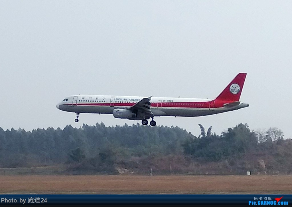 Re:[原创]【多图党】2018年首次探访CTU 手机拍摄,大家见谅。 AIRBUS A321-200 B-6906 中国成都双流国际机场