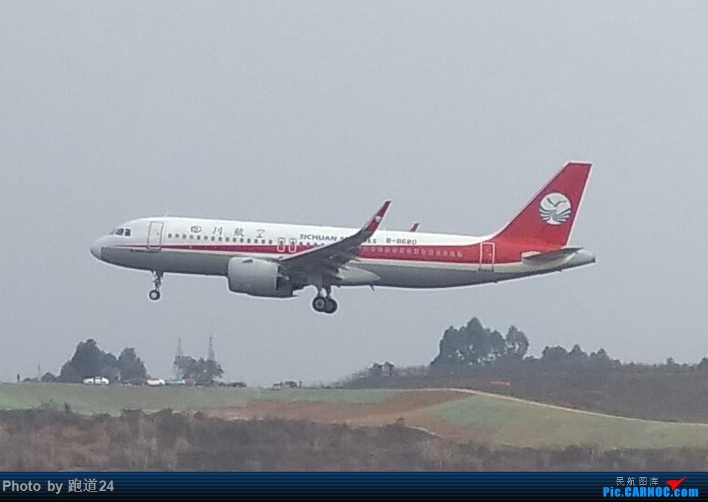 Re:[原创]【多图党】2018年首次探访CTU 手机拍摄,大家见谅。 AIRBUS A320NEO B-8680 中国成都双流国际机场