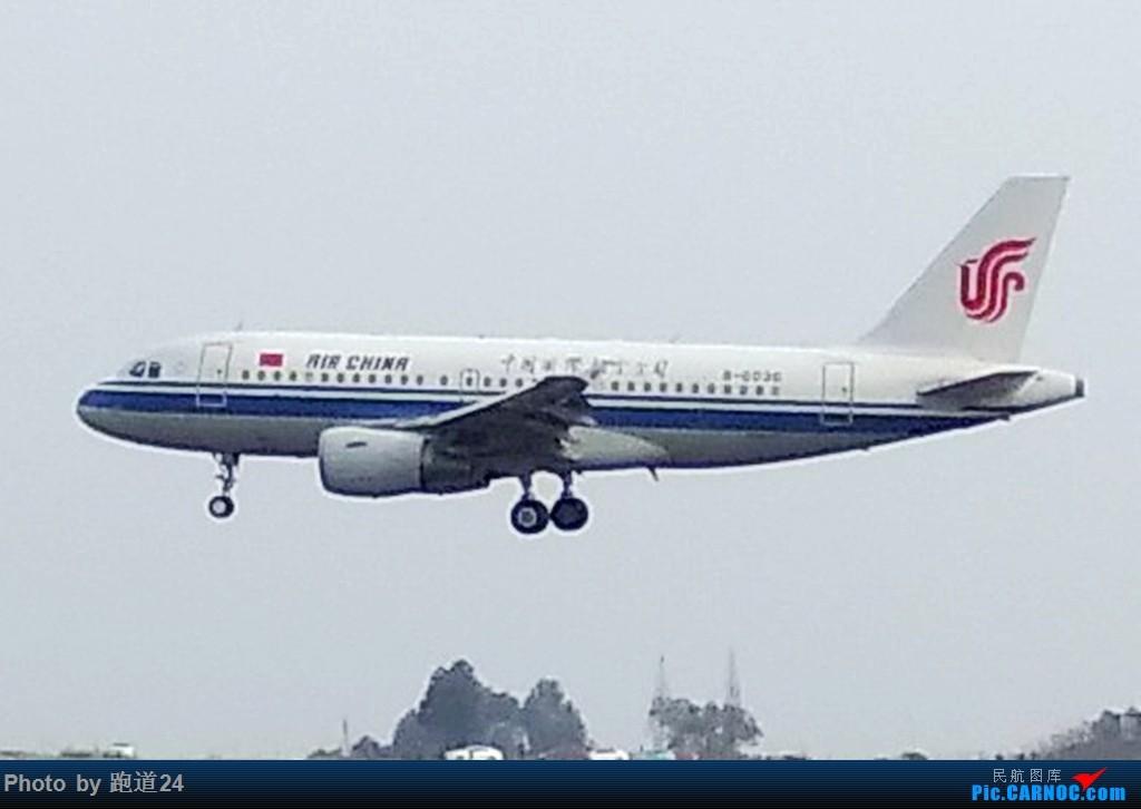 Re:[原创]【多图党】2018年首次探访CTU 手机拍摄,大家见谅。 AIRBUS A319-100 B-6036 中国成都双流国际机场
