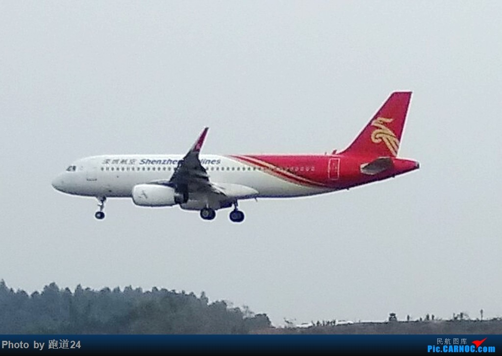 Re:[原创]【多图党】2018年首次探访CTU 手机拍摄,大家见谅。 AIRBUS A320-200 B-1602 中国成都双流国际机场
