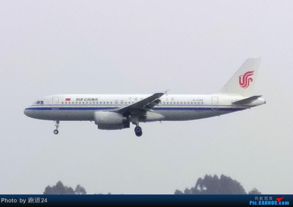 Re:[原创]【多图党】2018年首次探访CTU 手机拍摄,大家见谅。 AIRBUS A320-200 B-6916 中国成都双流国际机场