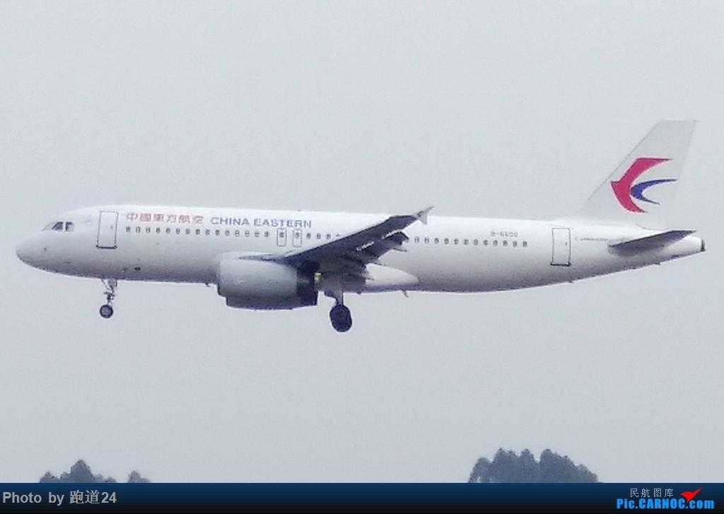 Re:[原创]【多图党】2018年首次探访CTU 手机拍摄,大家见谅。 AIRBUS A320-200 B-6600 中国成都双流国际机场