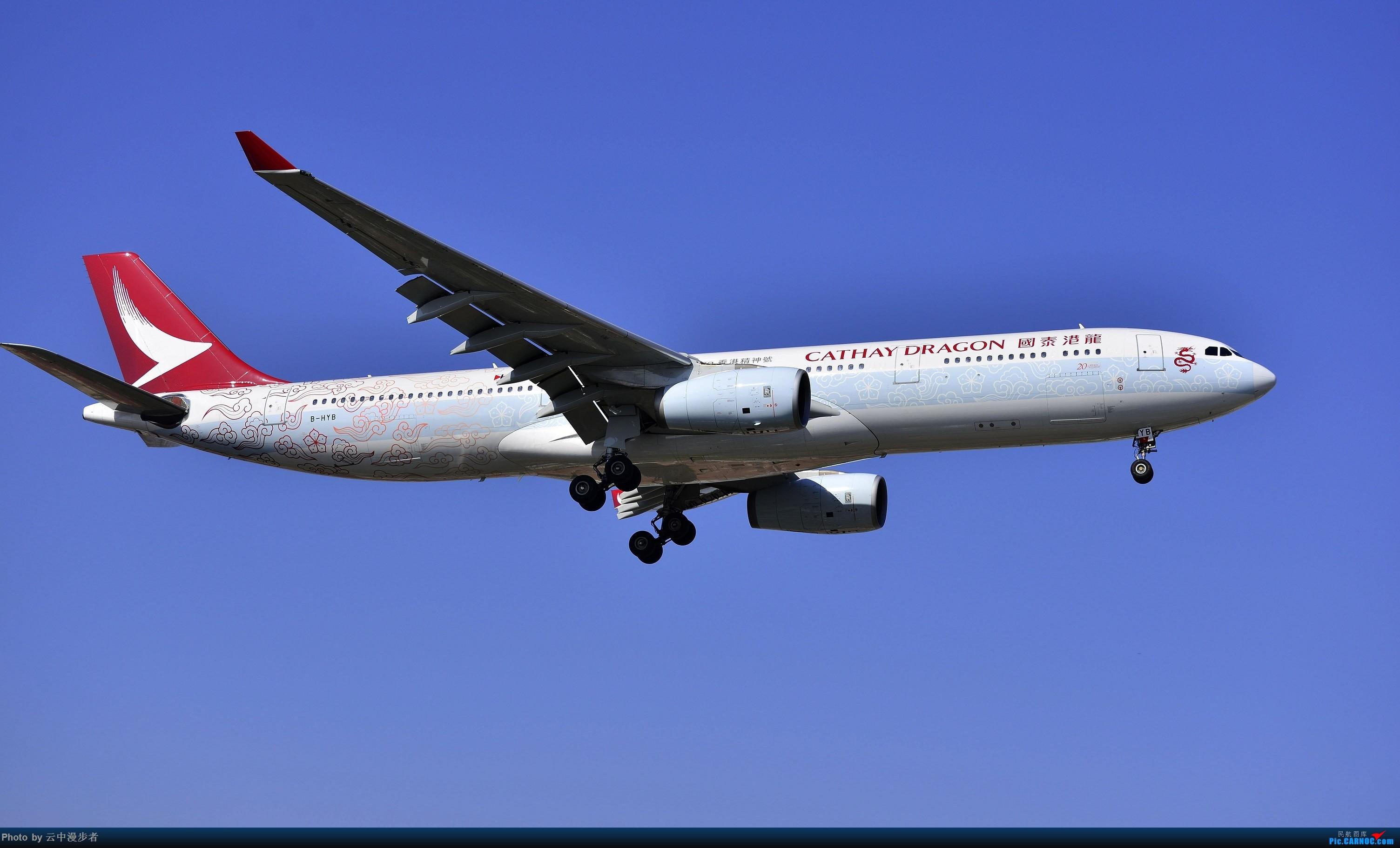 Re:[原创]元旦就要欢乐 AIRBUS A330-300  中国厦门高崎国际机场