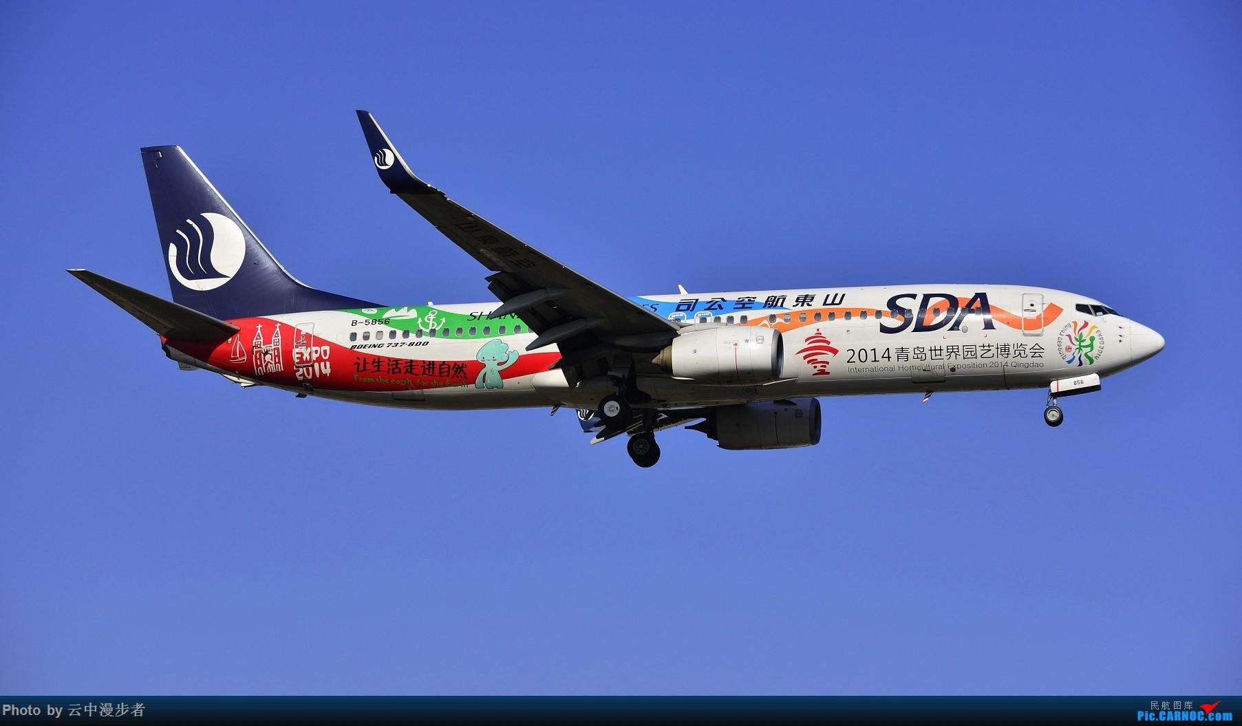Re:[原创]元旦就要欢乐 BOEING 737-800 B-5856 中国厦门高崎国际机场