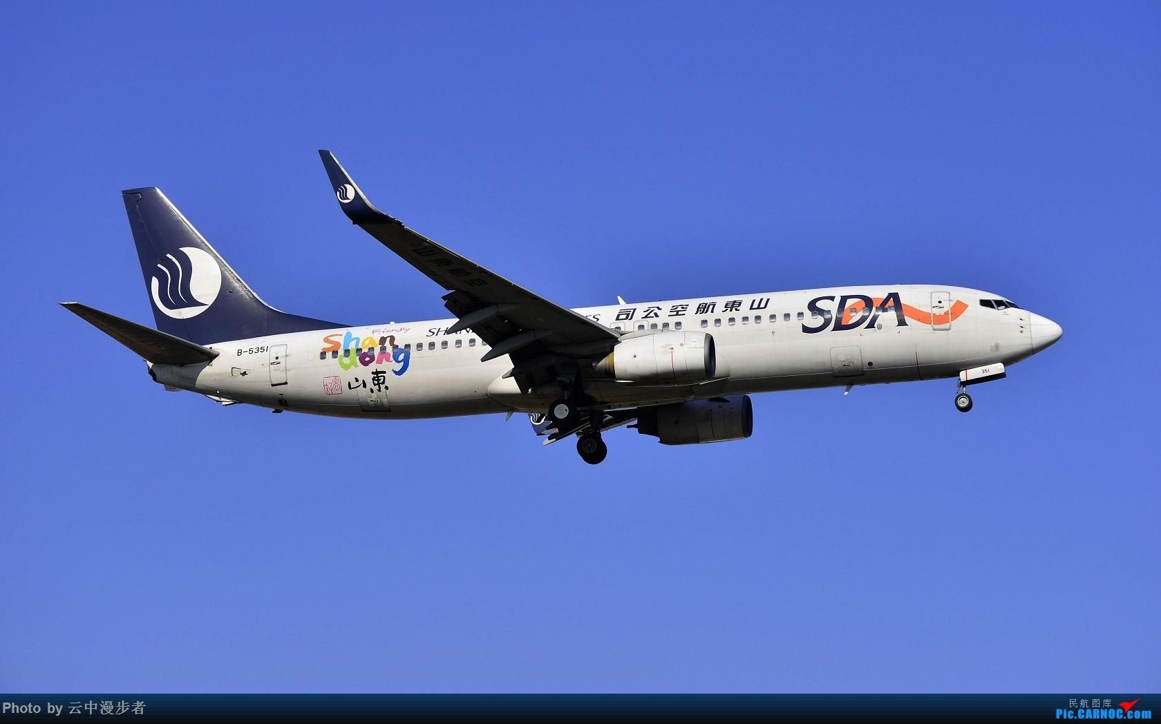 Re:[原创]元旦就要欢乐 BOEING 737-800 B-5351 中国厦门高崎国际机场