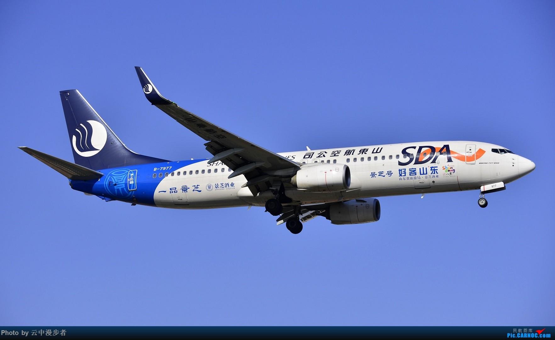 Re:[原创]元旦就要欢乐 BOEING 737-800 B-7977 中国厦门高崎国际机场