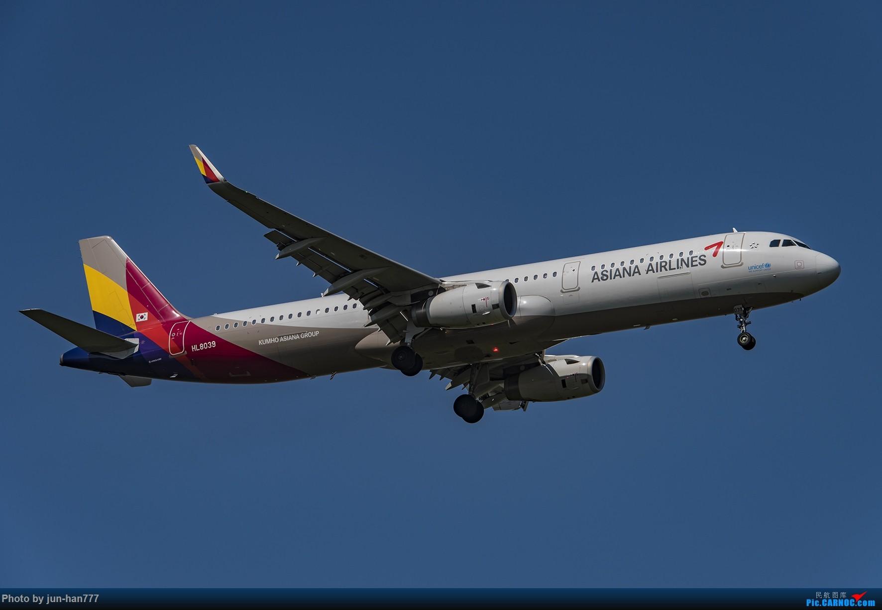 Re:[原创]一组外航在PVG进场 AIRBUS A321NEO