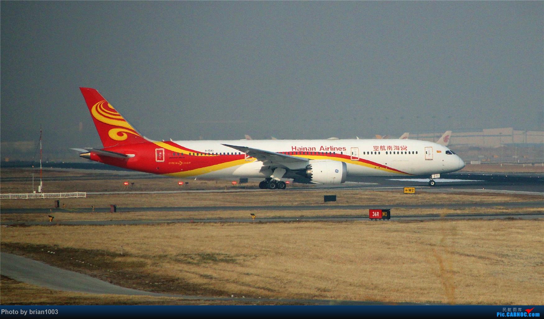 Re:[原创]PEK八卦台拍机 BOEING 787-9 B-1543 首都机场