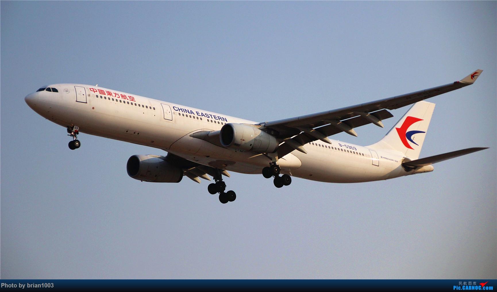 Re:[原创]PEK八卦台拍机 AIRBUS A330-300 B-5969 首都机场
