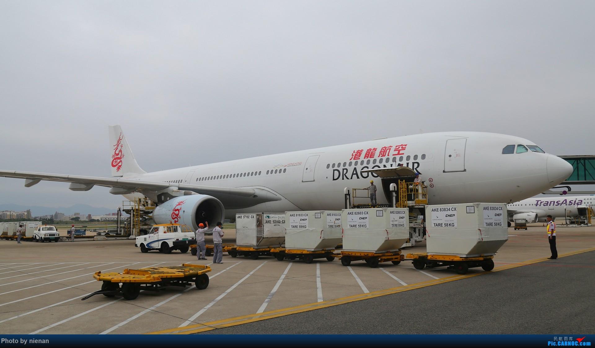 Re:[原创]那年的FOC内场 1 AIRBUS A330-300 B-LAB 中国福州长乐国际机场