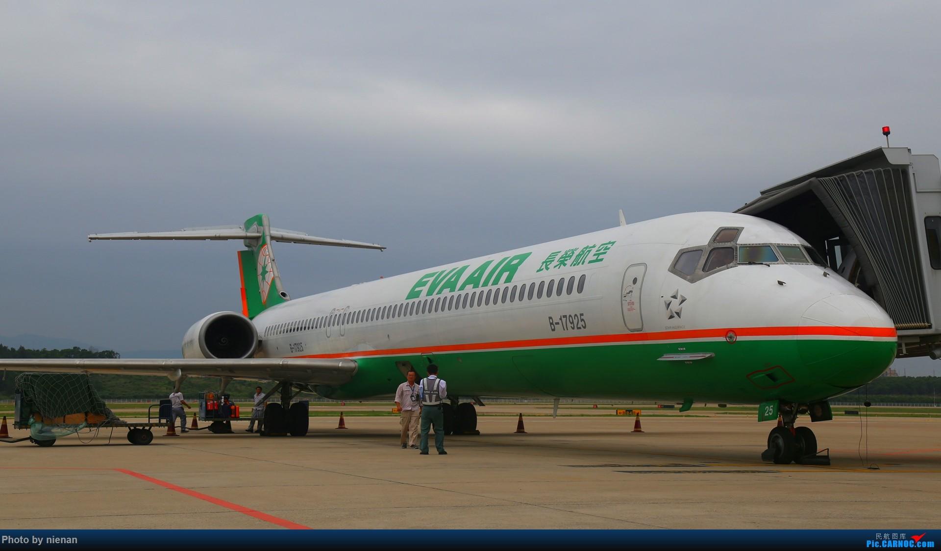 Re:[原创]那年的FOC内场 1 MD MD-90-30 B-17925 中国福州长乐国际机场