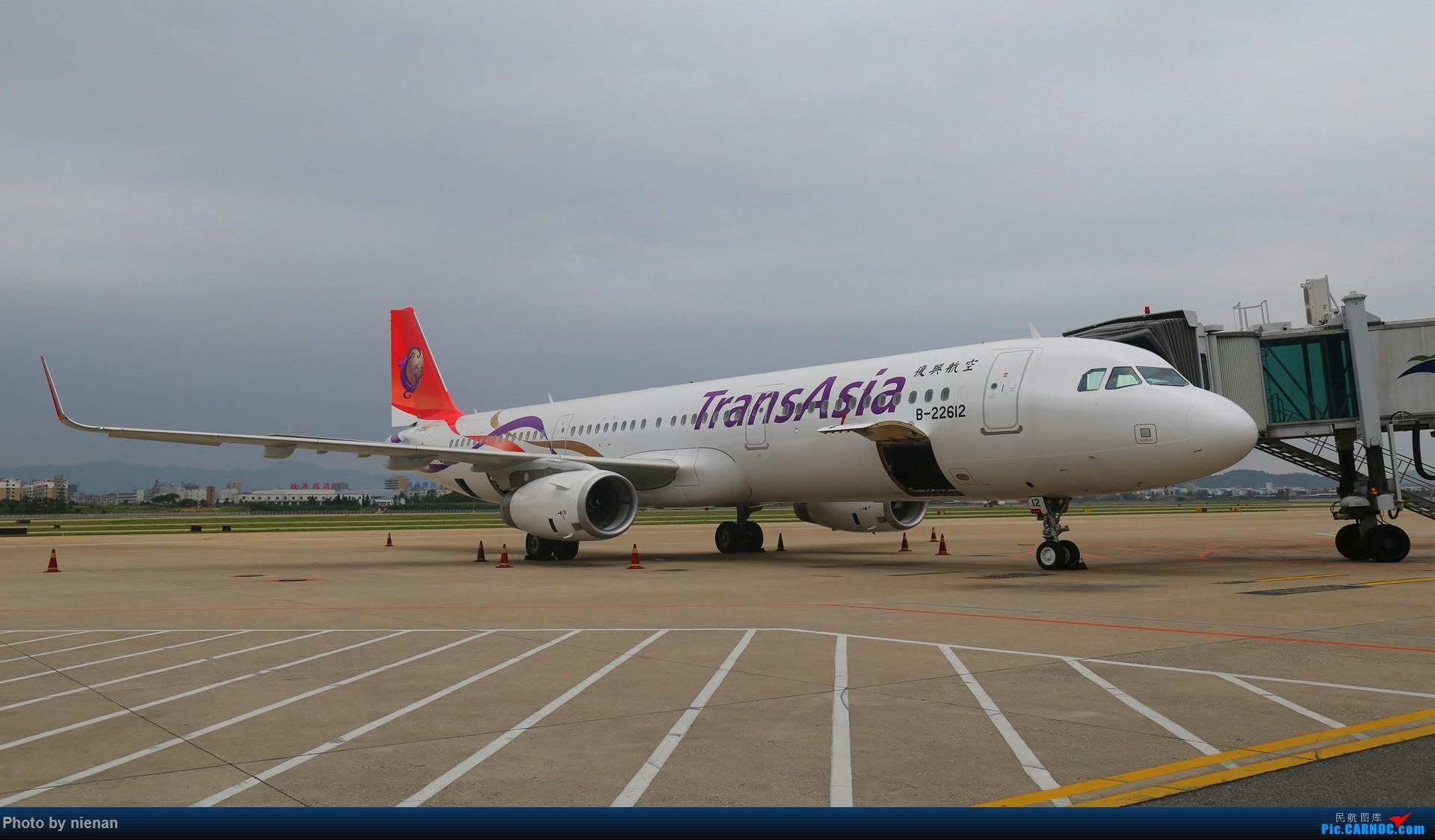 Re:[原创]那年的FOC内场 1 AIRBUS A321-200 B-22612 中国福州长乐国际机场