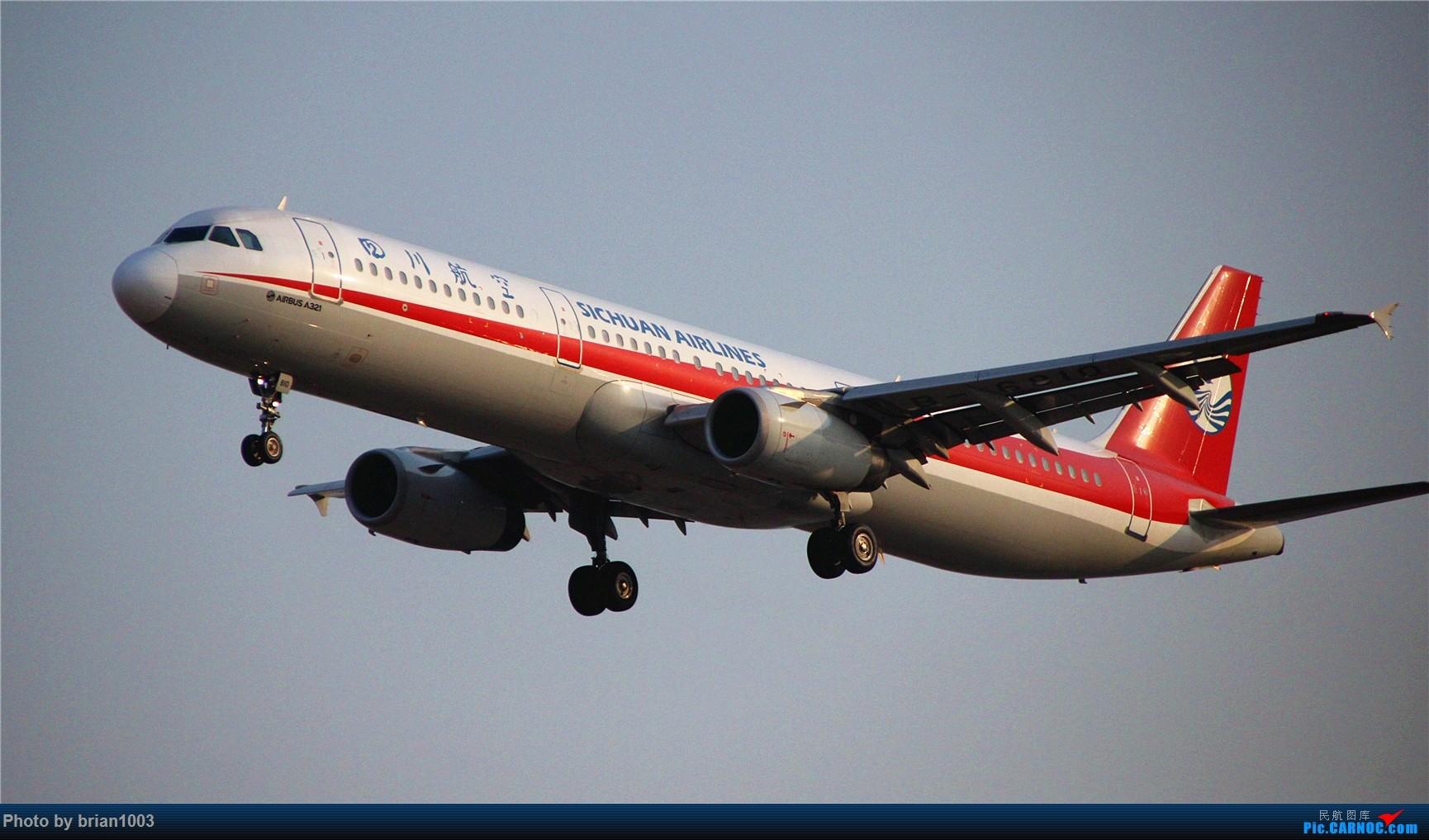 Re:[原创]PEK八卦台拍机 AIRBUS A321 B-6810 首都机场