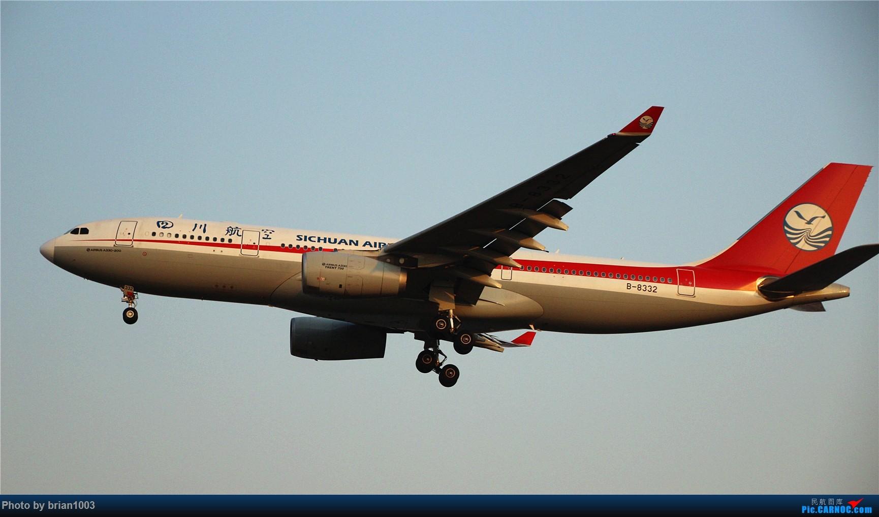 Re:[原创]PEK八卦台拍机 AIRBUS A330-200 B-8332 中国北京首都国际机场