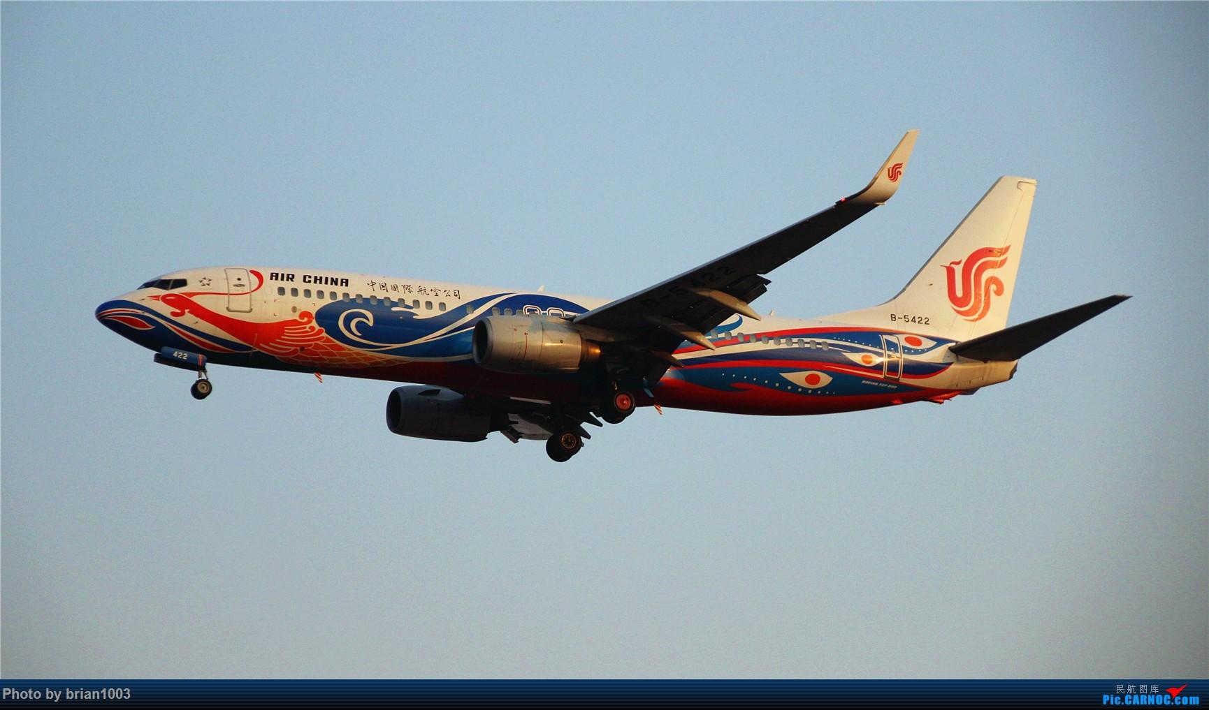 Re:[原创]PEK八卦台拍机 BOEING 737-800 B-5422 中国北京首都国际机场