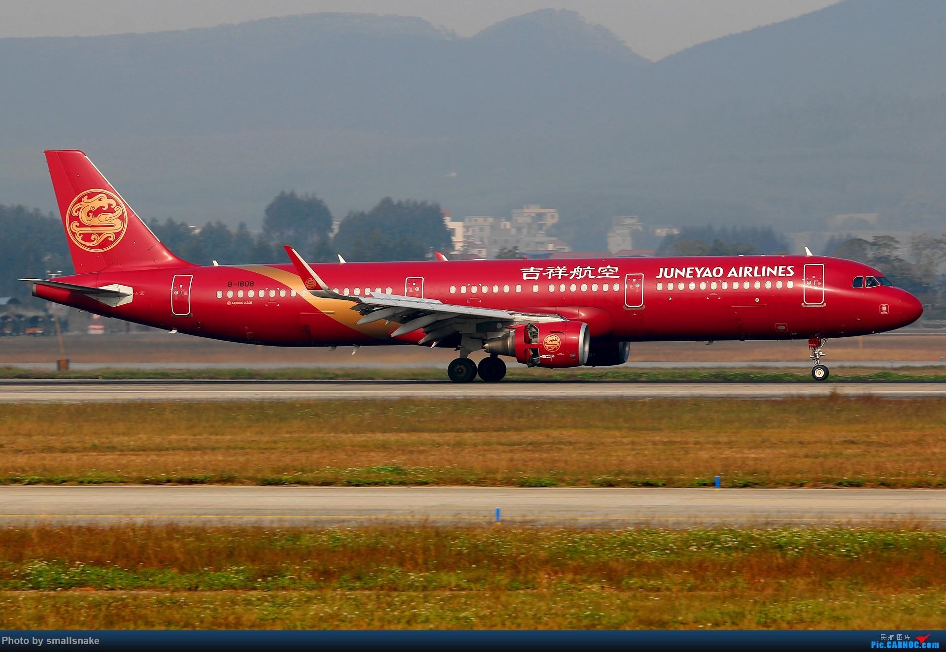 Re:NNG的一个早晨... AIRBUS A321-200 B-1808 南宁吴圩国际机场