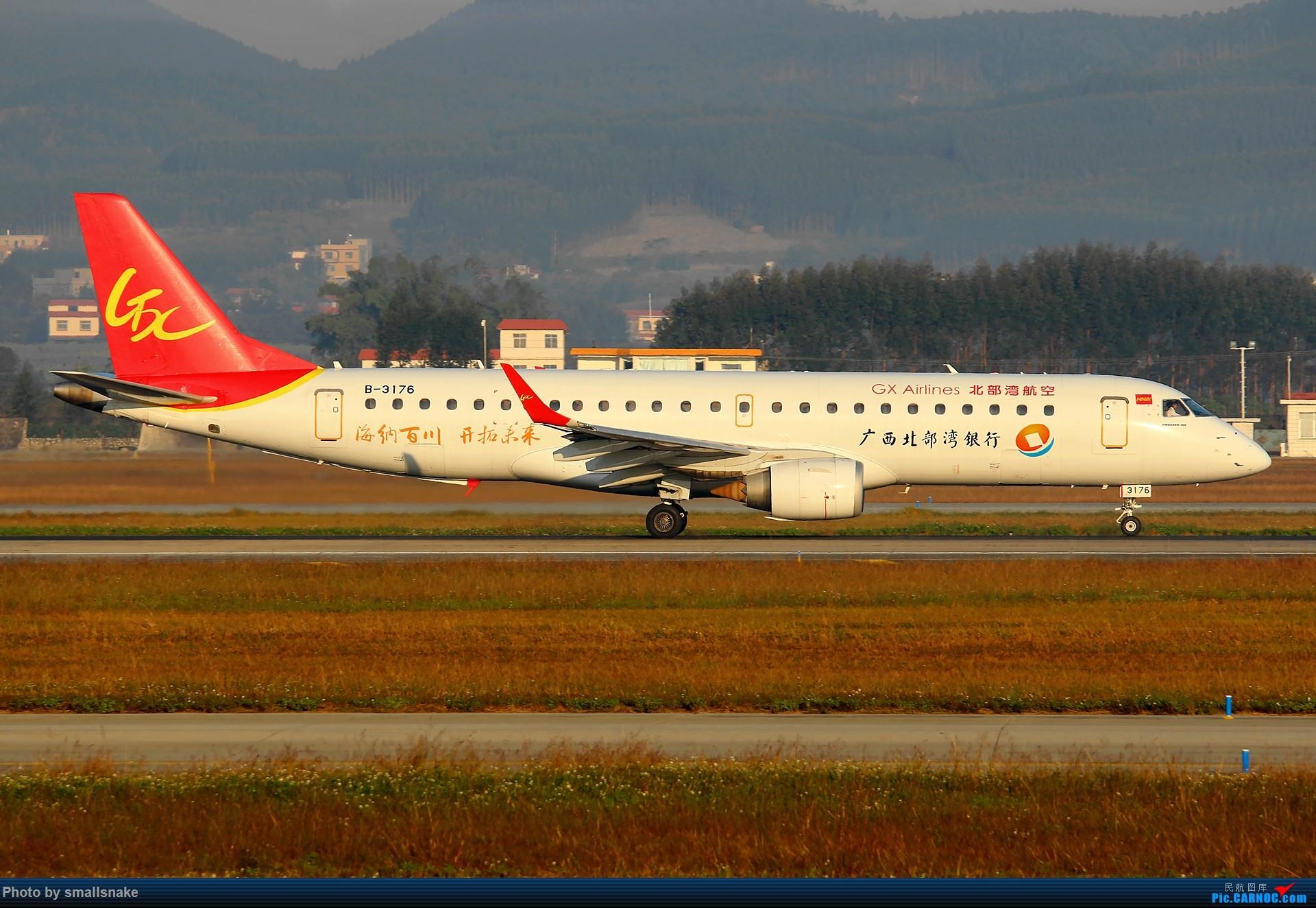 Re:[原创]NNG的一个早晨... EMBRAER E-190 B-3176 南宁吴圩国际机场