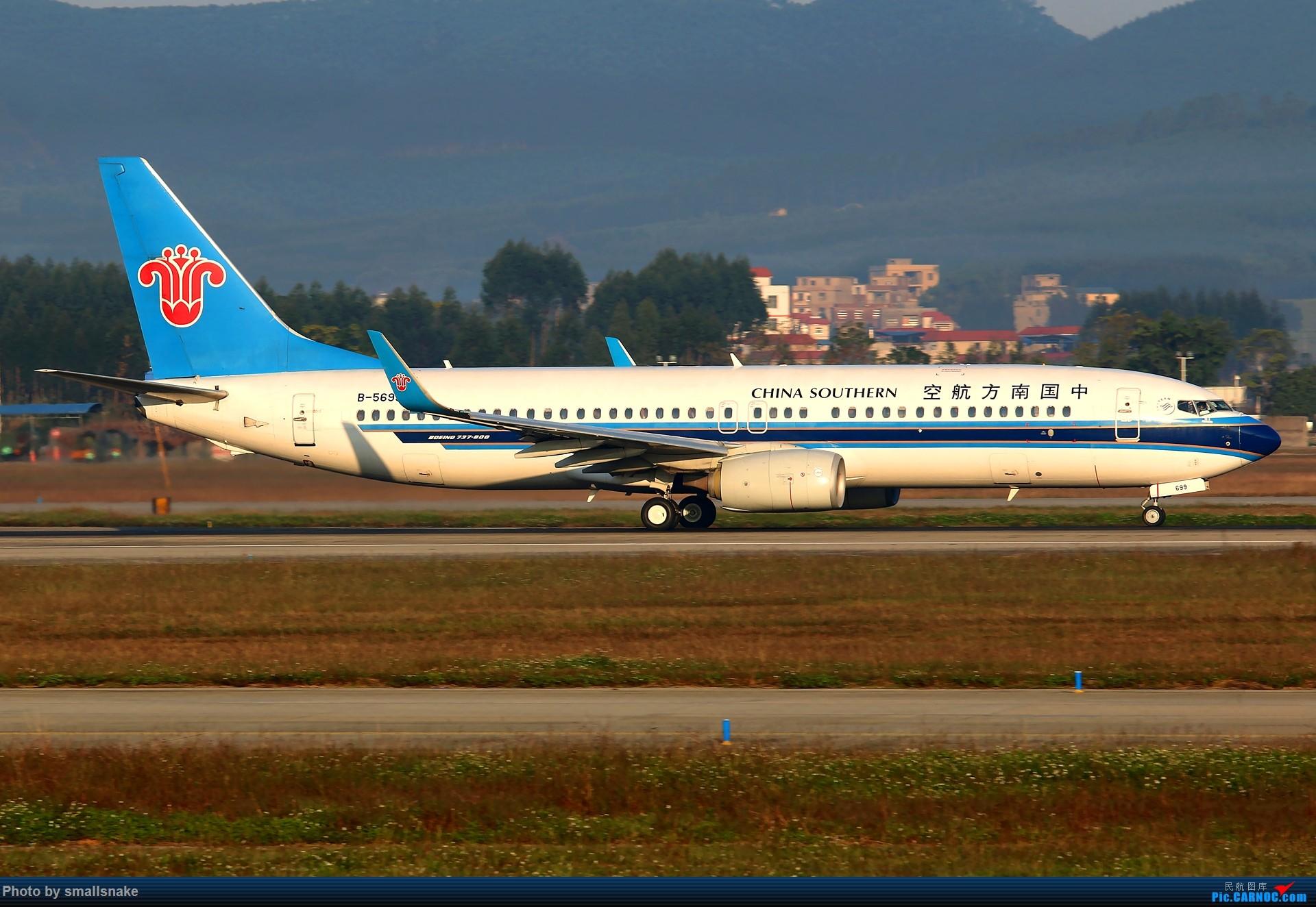 Re:[原创]NNG的一个早晨... BOEING 737-800 B-5699 南宁吴圩国际机场