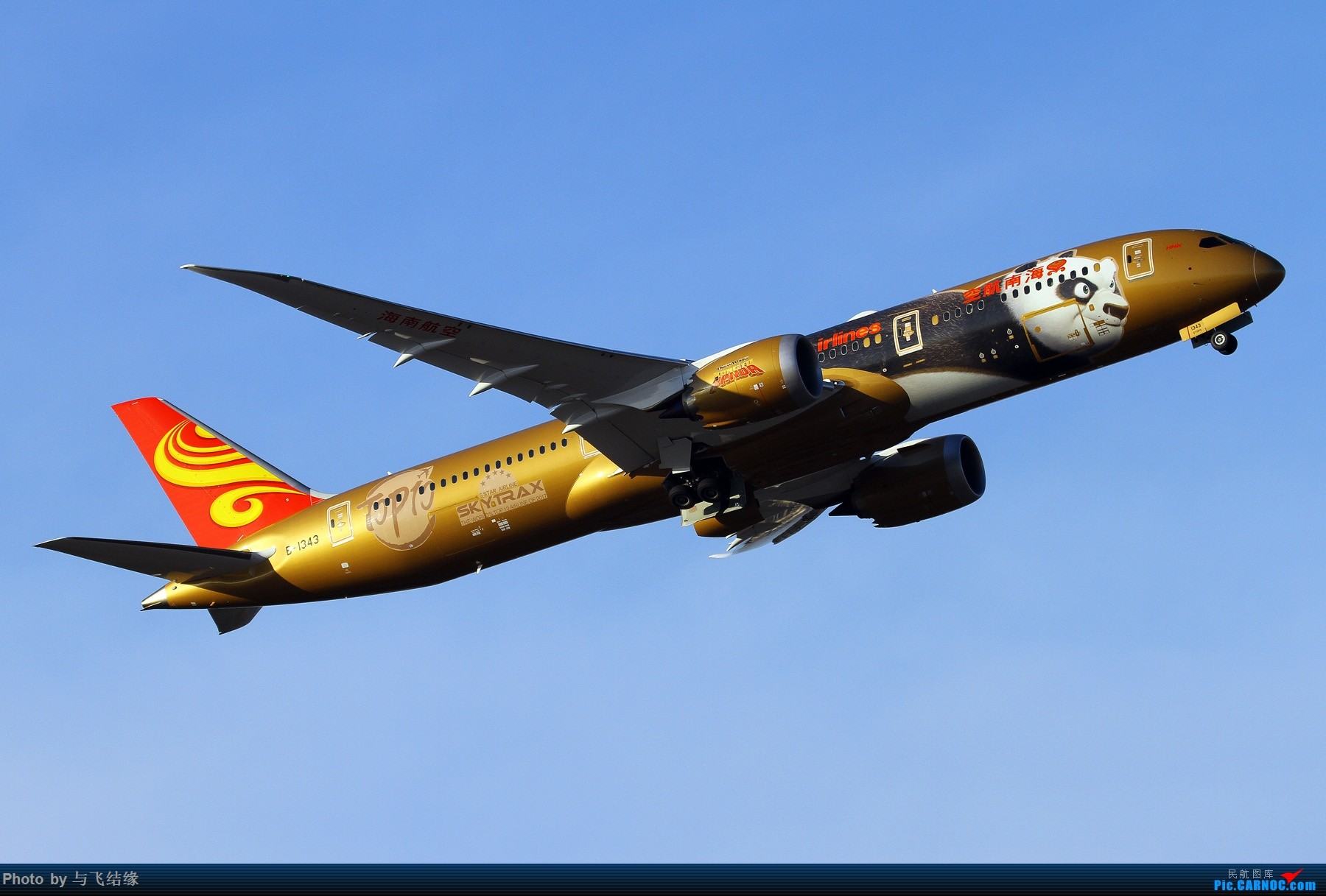 2018年第一拍,金锣肉粒多火腿肠来喽! BOEING 787-9 B-1343 中国北京首都国际机场