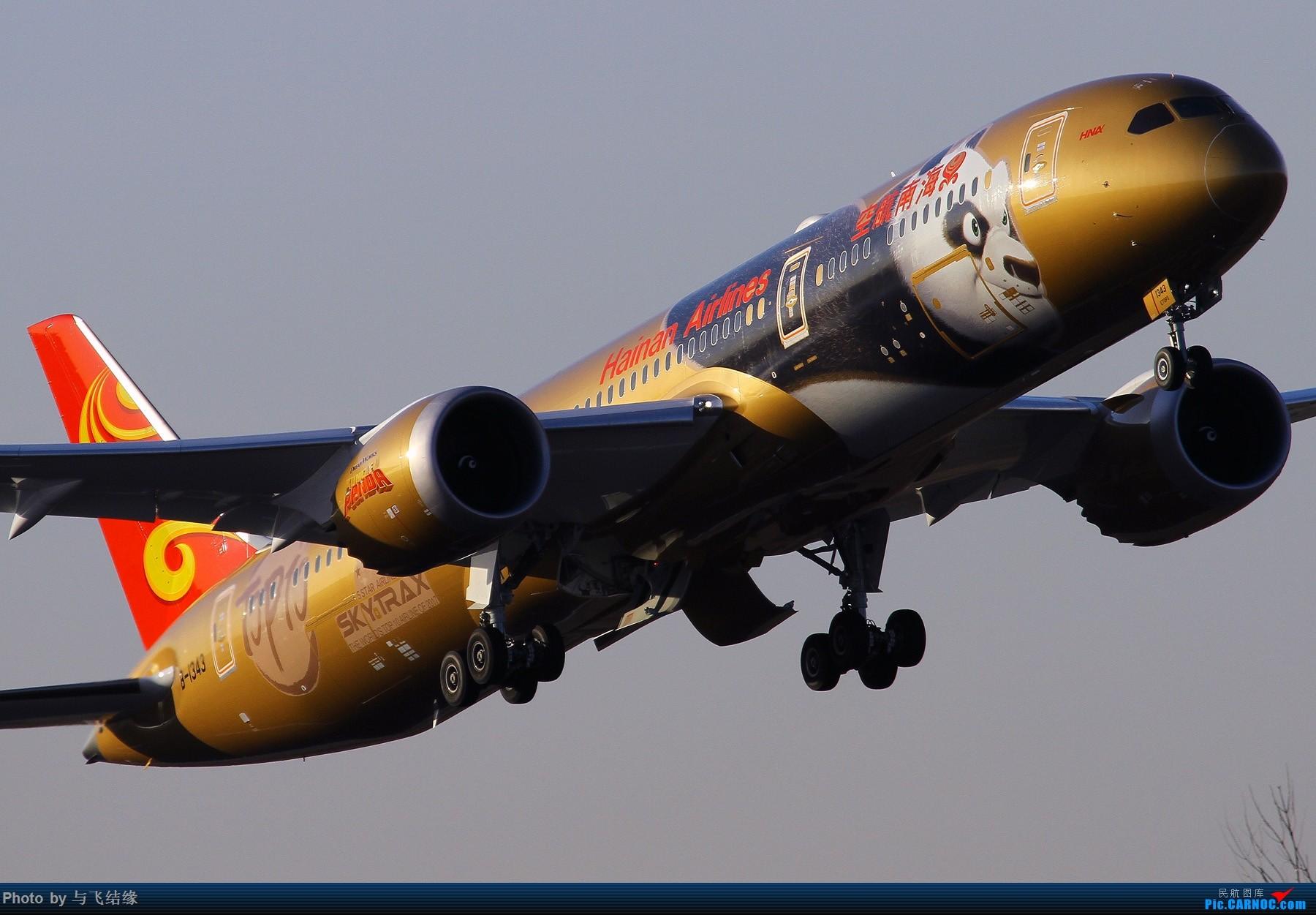 Re:2018年第一拍,金锣肉粒多火腿肠来喽! BOEING 787-9 B-1343 中国北京首都国际机场
