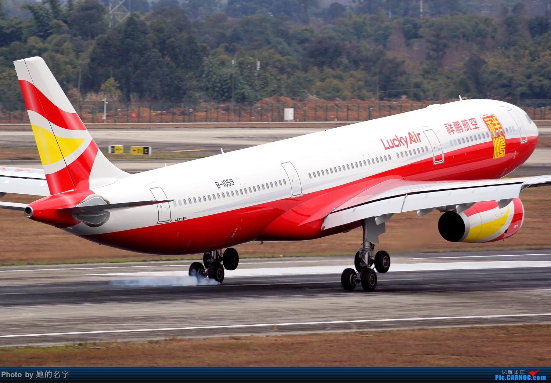 [原创]2018首拍 CTU AIRBUS A330-300 B-1059 中国成都双流国际机场
