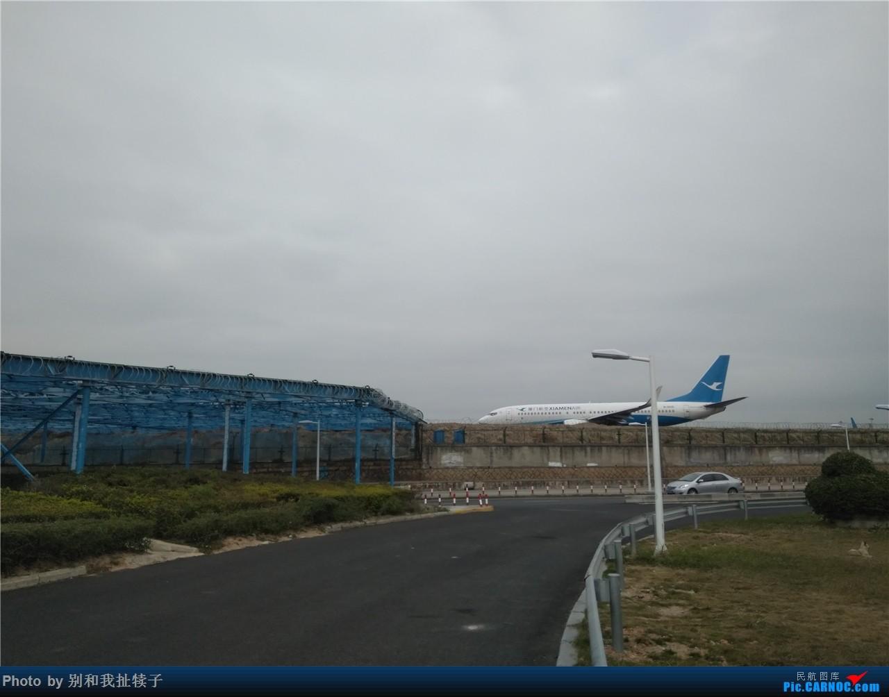 Re:[原创]哈尔滨-南昌-泉州-金门-厦门-南昌-哈尔滨海陆空之旅    中国厦门高崎国际机场