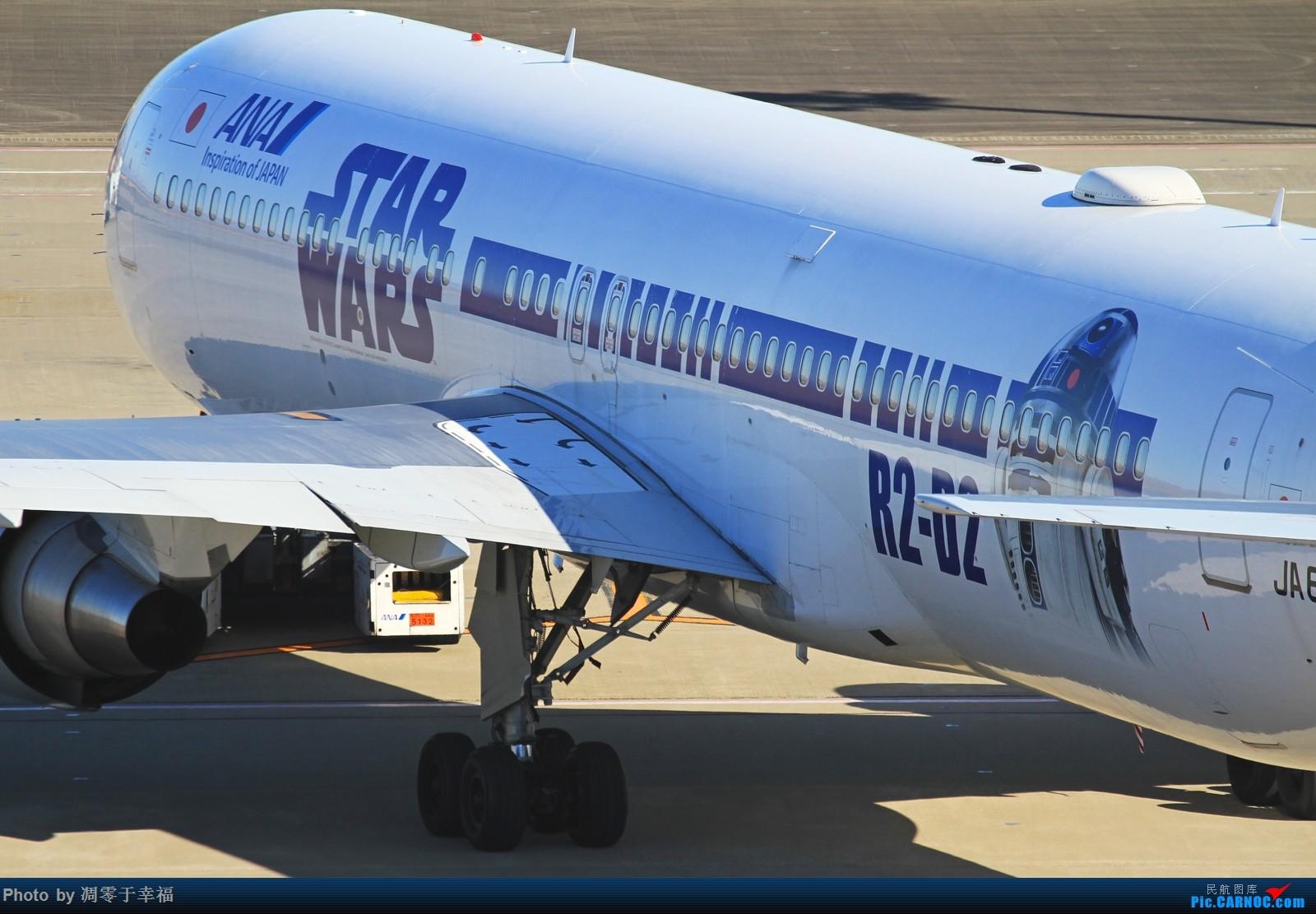 [原创]边走边拍~~ BOEING 767-300ER JA604A 日本东京羽田国际机场