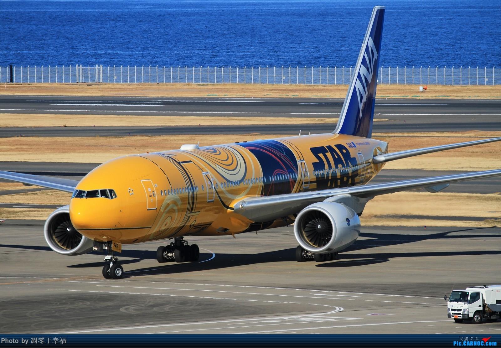Re:[原创]边走边拍~~ BOEING 777-200 JA743A 日本东京羽田国际机场
