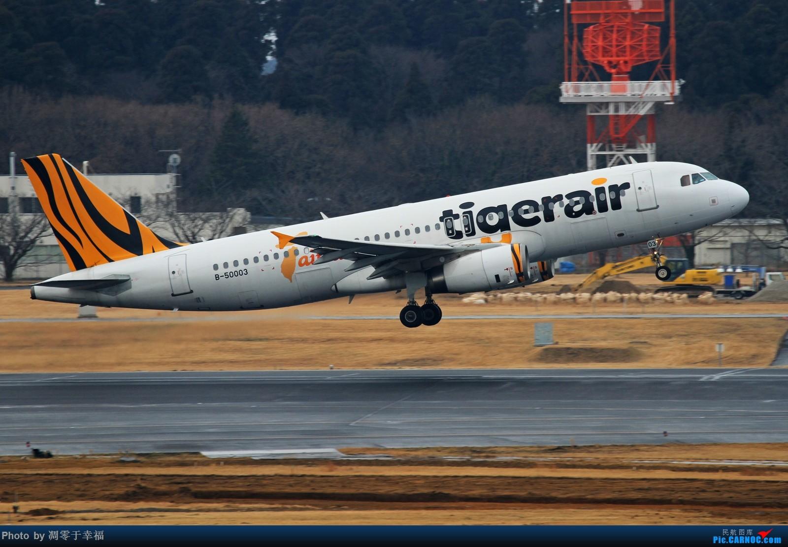 Re:[原创]边走边拍~~ AIRBUS A320-200 B-50003 日本东京成田机场