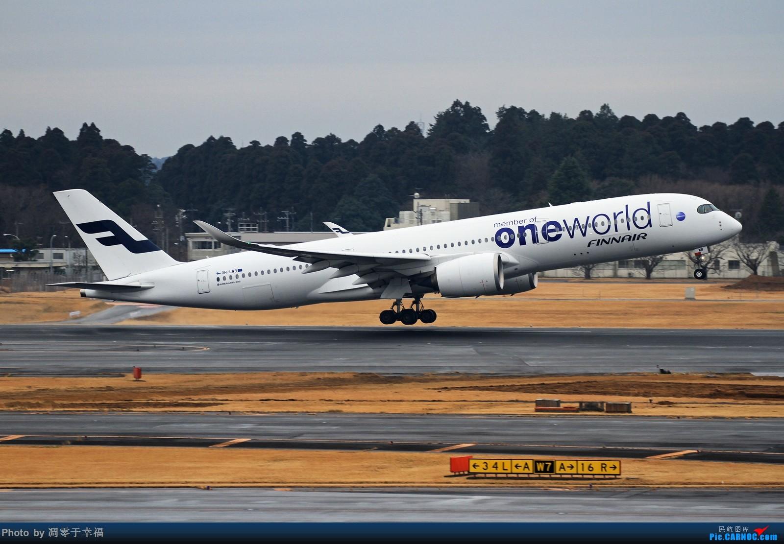 Re:[原创]边走边拍~~ AIRBUS A350-900 OH-LWB 日本东京成田机场
