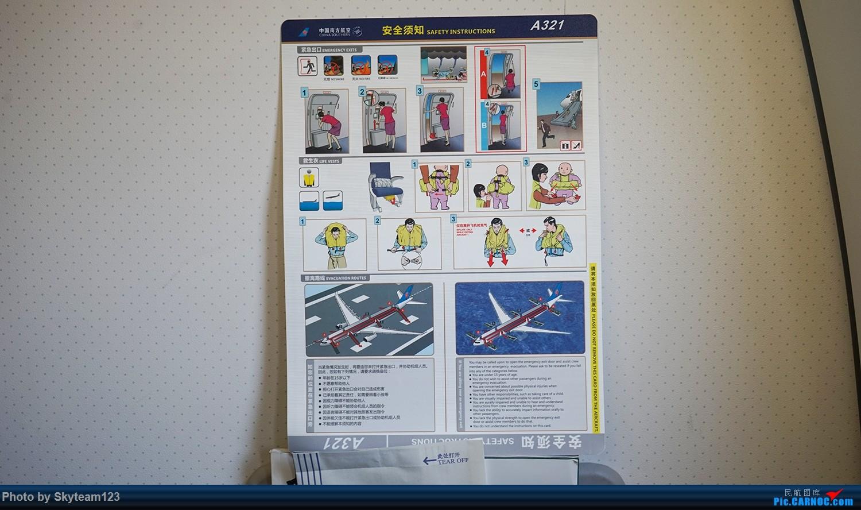 Re:[原创]《Simon游记》第六季第一集 CZ395 CAN-PEN A321-200 新年假期搭乘南航地区国际线再度飞向大马 槟城兰卡威之行(上)初访槟城·海钓之旅