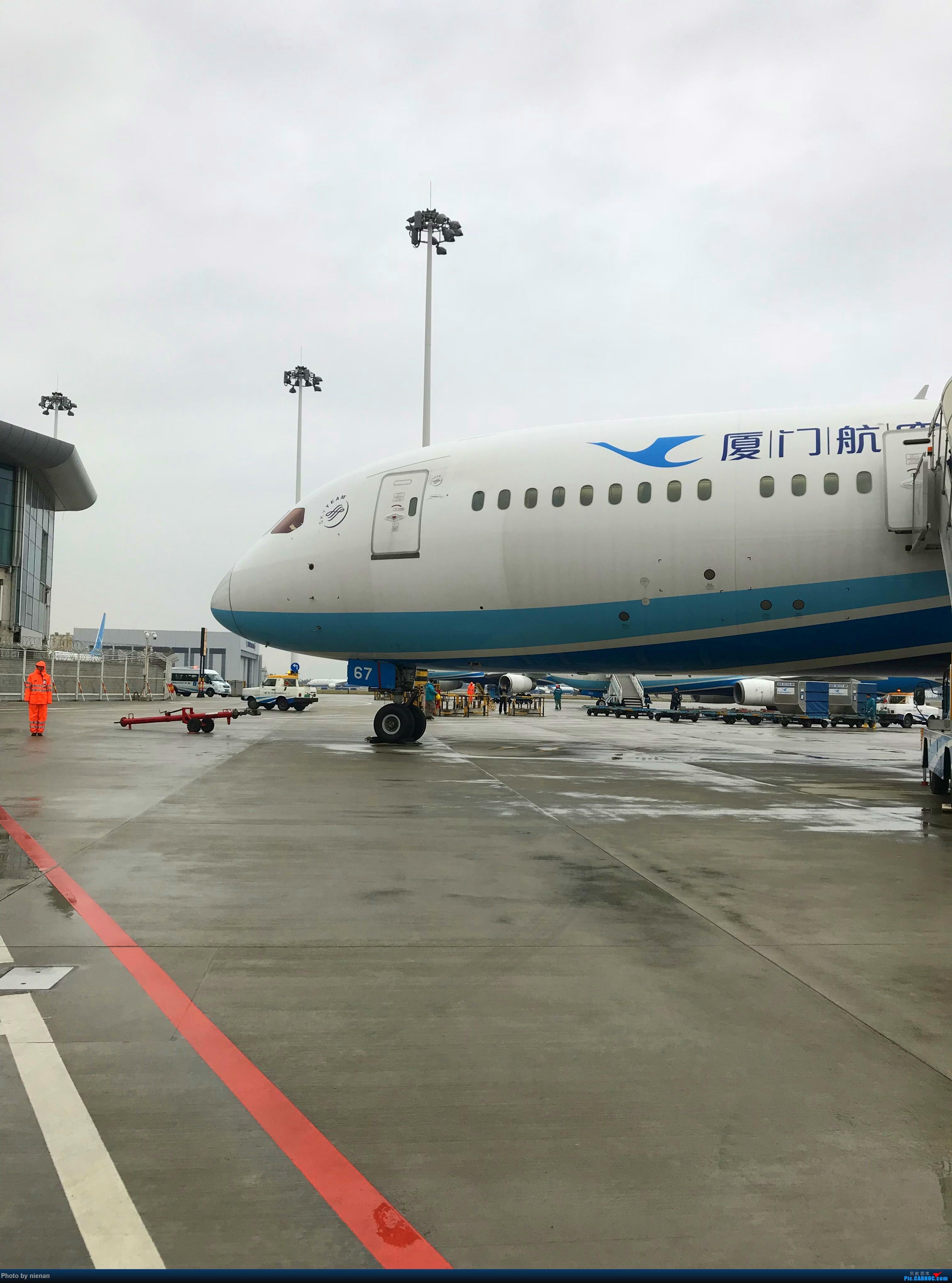 Re:[原创]福州飞友会 MF8115福州到北京787-9公务舱游记