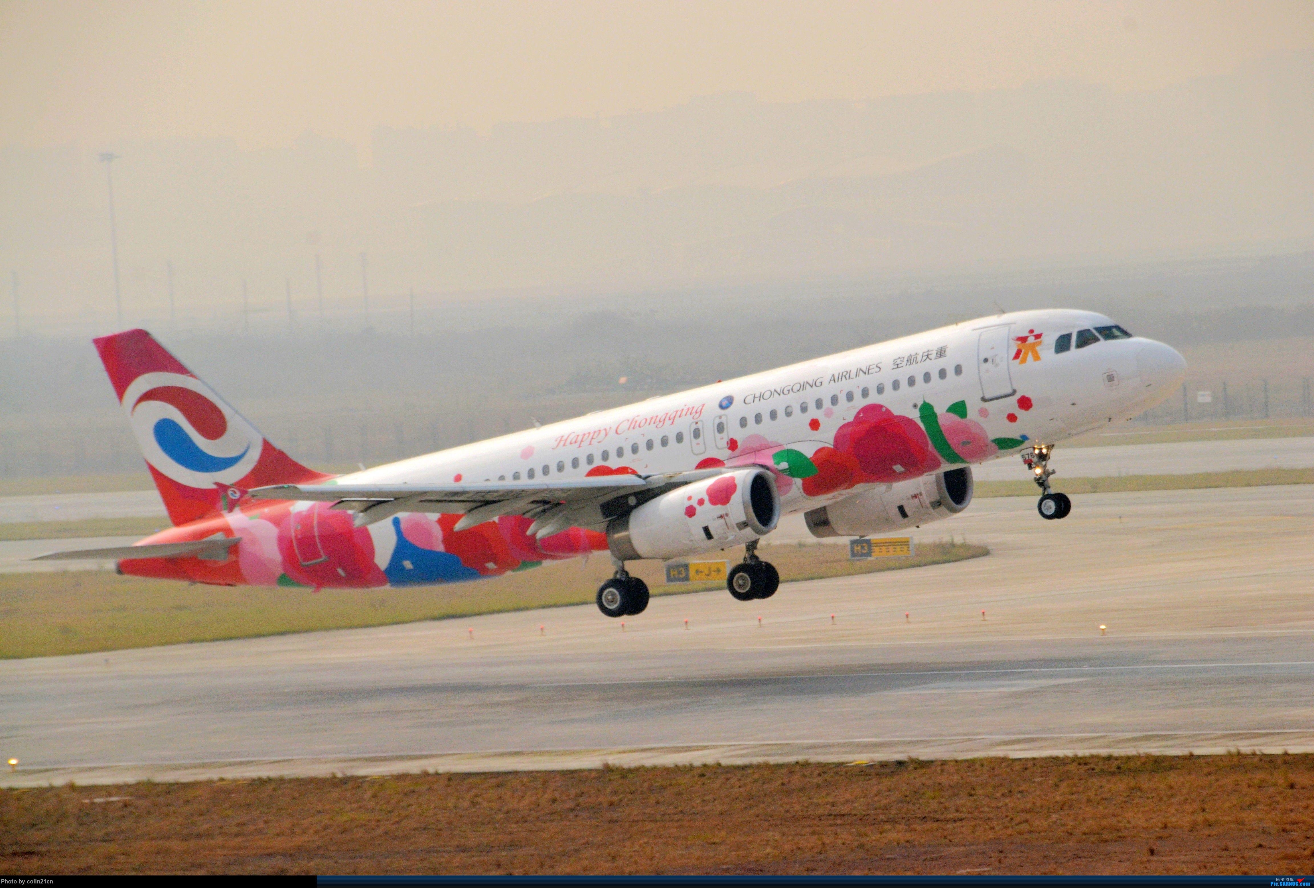 [原创]CKG元旦杂图一组 AIRBUS A320-200 B-6576
