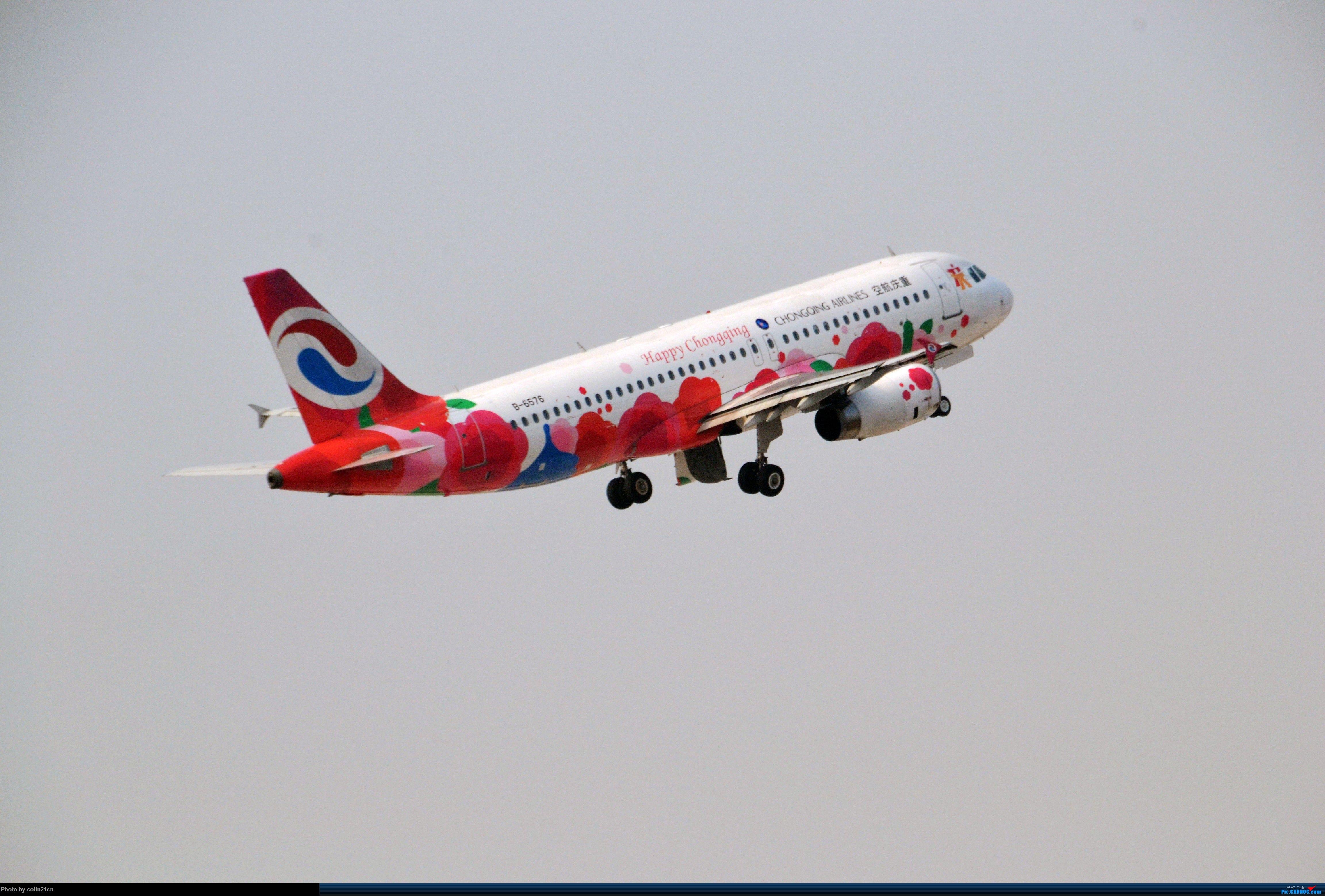 Re:[原创]CKG元旦杂图一组 AIRBUS A320-200 B-6576