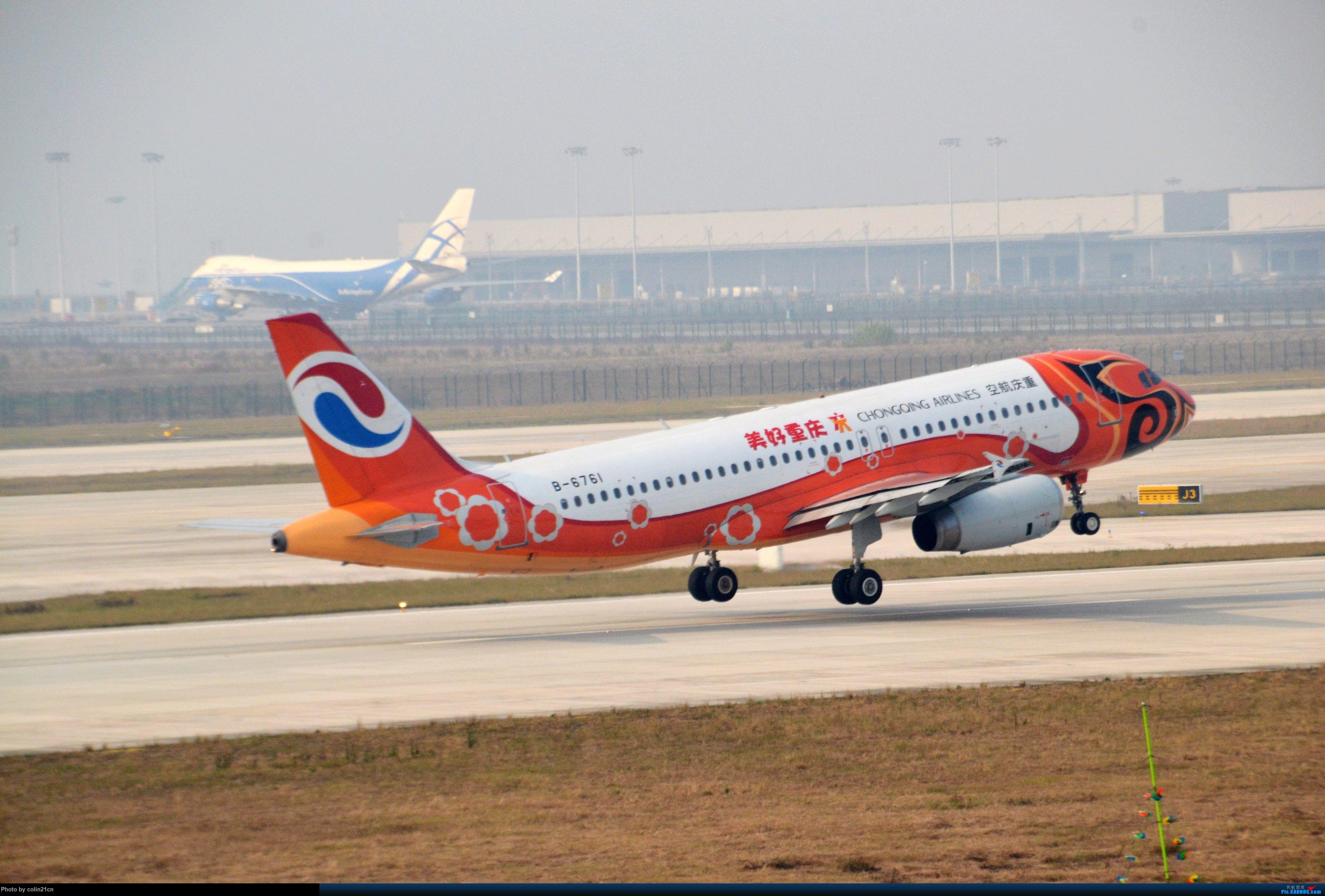 Re:[原创]CKG元旦杂图一组 AIRBUS A320-200 B-6761