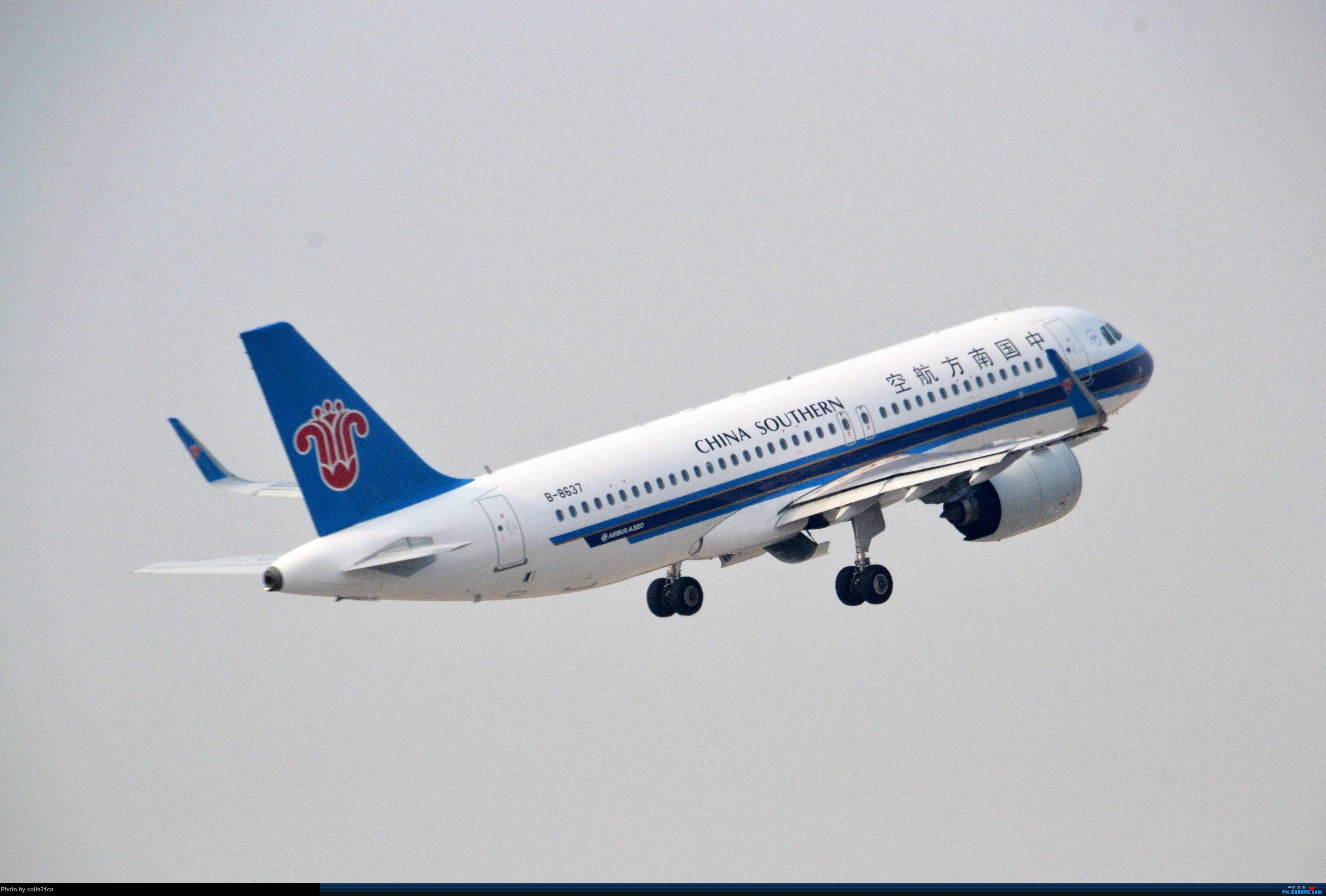 Re:[原创]CKG元旦杂图一组 AIRBUS A320NEO B-8637